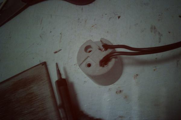lamp08-fade